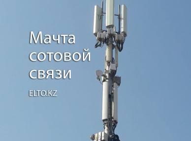 металлические мачты связи / башни связи